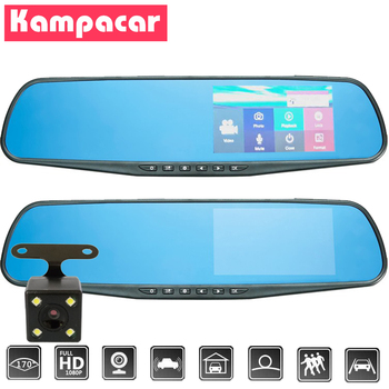 Kampacar 1080P Car Dvr Dash Camera Auto 4.3 Inch Touch Rearview Mirror Digital Video Recorder Dual Lens Registratory Camcorder
