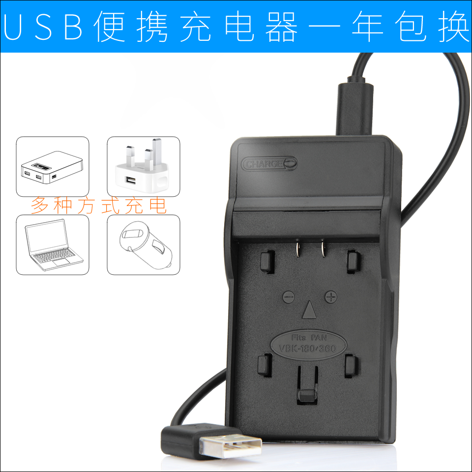 VW-VBT380 VBT380 VW-VBT190 Rechargeable Battery Charger for Panasonic Camera VW-VBK180 VBK180 VW-VBK360 VBK360 VW-VBL090 светильник ночник детский эра nled 405 улитка