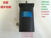 Mejor VK Heidelberg accesorios de prensa de impresión PM52 SM52 tipo motor G2 186 5141 interruptor