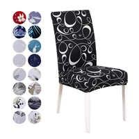Funda de LICRA para silla removible con asiento Anti-sucio funda de cocina para banquete cena de boda restaurante housse de chaise 1 pieza