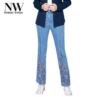 Nordic Winds Large Size Embroidery Jeans Pant Floral Pattern Elastic Elegant Casual Trousers Womens Straight Hollow