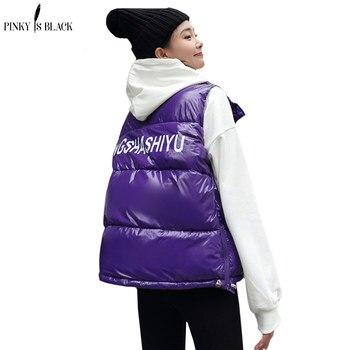 цена на PinkyIsBlack Autumn Winter Cotton Vest Women Ladies Casual Waistcoat Female Sleeveless Short Shiny Vest Jacket Hooded Warm Coat