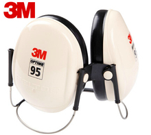3M 95 Behind-the-Head Earmuffs Hearing Conservation H6B/V d anti noise hearing protector for drivers/workers/E26