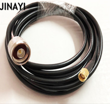 LMR195 Cable 1m 3M 5M SMA Male to N Male Plug RF Coaxial Extension Jumper Cable 10/15/20/30m