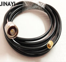 LMR195 Cable 1m 3M 5M SMA Male to N Male Plug RF Coaxial Extension Jumper Cable 50CM 10/15/20/30m