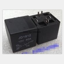 Buy power board 12vdc and get free shipping on AliExpress com