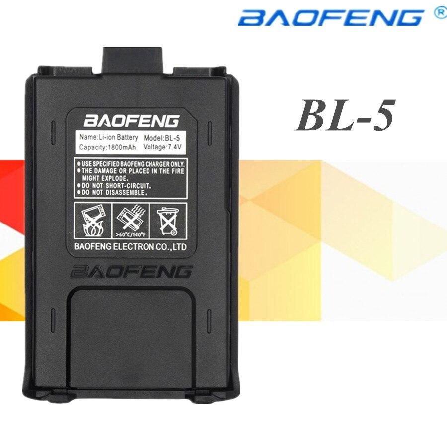 HP Radio BAOFENG BL-5 1800mAh 7.4V Li-Ion Battery for BF-F8 BF-F8HP BF-F9 V2
