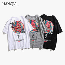 Japanese T-shirts Man Evil Ghost Printed Streetwear T Shirts Hip-hop Multicolor Letters Loose O-Neck Short-sleeved Tee Men(China)