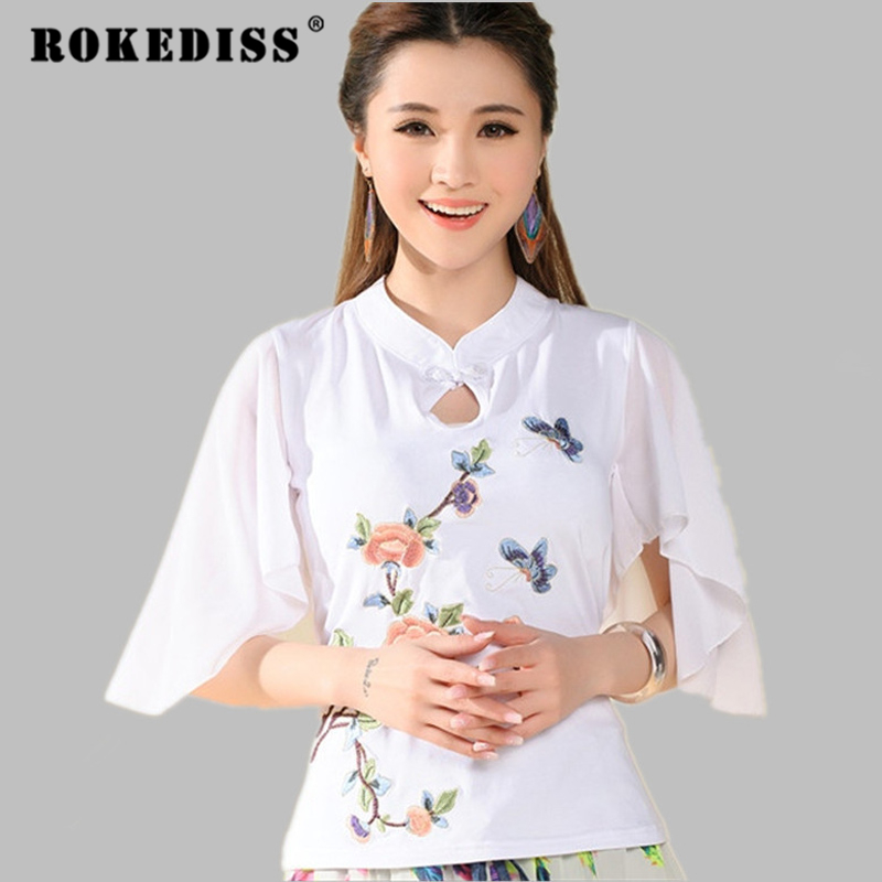 Compare Prices on White Blouse Shirt Black Buttons- Online ...