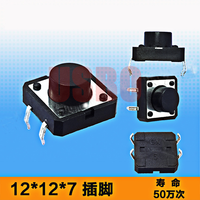 12*12*7 6 5 6 5 5 5mm hight quality trigger push button switch touch