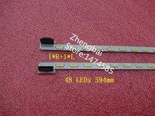 Из 2 предметов * 48 Светодиодный светодиодный полосы 47 «V12 край R L тип 6920L-0131D 6920L-0131C для 6922L-0017A 6922L-0018A 47LM6200 LC470EUE