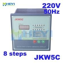 JKW5C/JKL2C оборудование для коррекции коэффициента мощности 220 В 50 Гц 8 шагов реактивной мощности автоматический регулятор компенсации