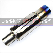 Special offer Exhaust pipe general vertical drum car exhaust pipe exhaust tail pipe refires drum sound