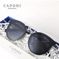 CAPONI Cat Eye Sunglasses Fashion For Men/Women Polarized Sun Glasses Female Vintage Black Shades For Women Lady Eyewear 1097