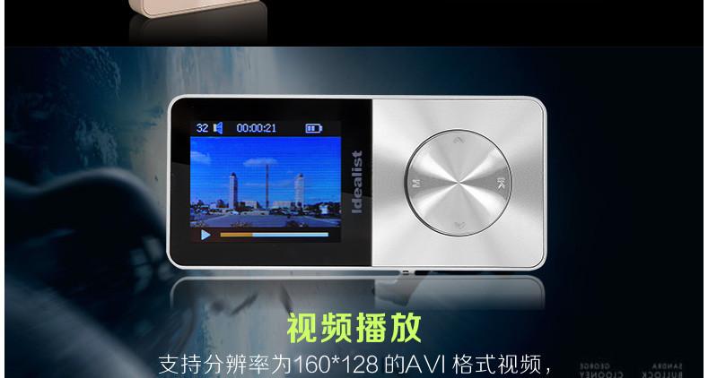 Brand Idealist Metal MP3 MP4 Player 4GB/8GB/16GB Video Sport MP4 Flash HIFI Slim MP4 Video Player Radio Recorder Walkman Speaker 16