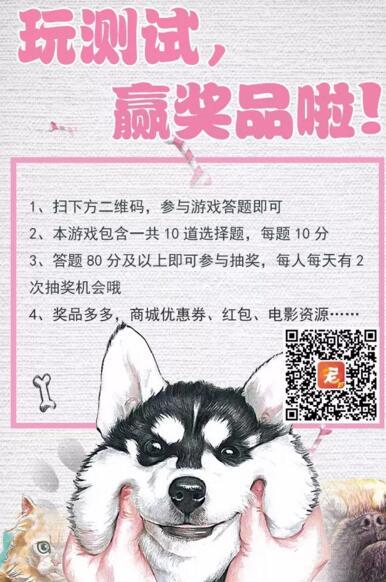 羊毛党之家 <萌宠MAMA>(答对有奖哦!)10大撞脸萌宠,你认识几个?  https://yangmaodang.org