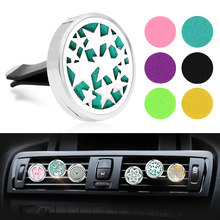 Car Air Conditioning Outlet Perfume Folder Oil Box Outlet Space Shape 6 Style Essential Oil Diffuser Car Smell(China)