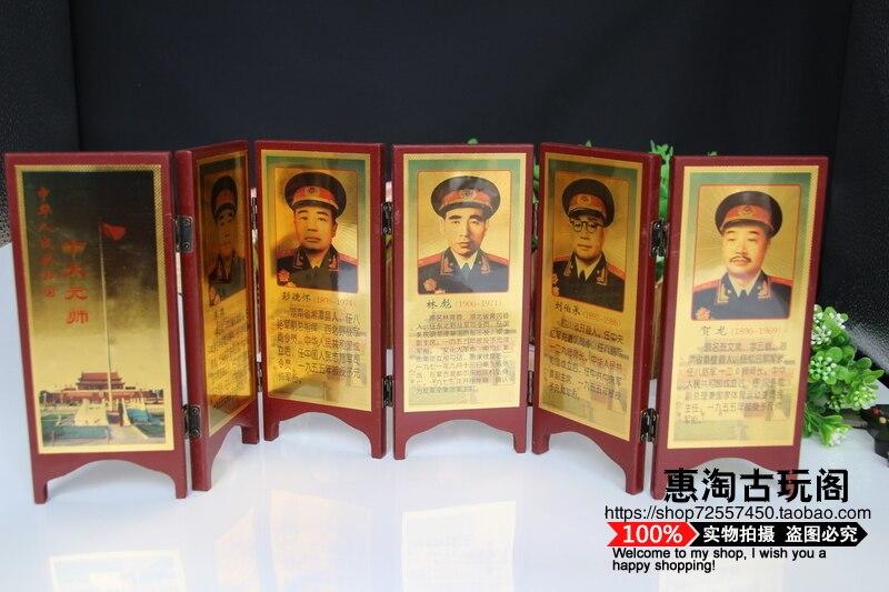 Chine vieux écran de bureau de décoration dix marais