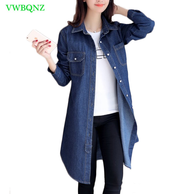 Spring Autumn Long Denim Coat Women Long sleeve Plus size Loose Thin Denim   Trench   Coats Women's Student Thin Navy blue Tops A274