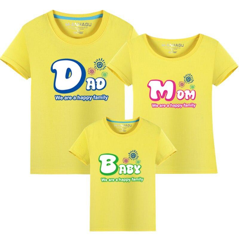 1 - Bērnu apģērbi - Foto 3
