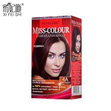 2016 New Hot Sale Beauty Hair Care Women&Men Hair Dye Power Cream Permanent Hair Dye For Beauty Solon Of Rinse Color Burgundy H4
