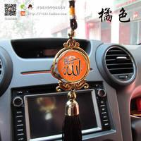 Angebot freies verschiffen lieferungen auto hängen ornamente Muslimischen Hui Islamischen lehre verse von Allah handwerk ornamente