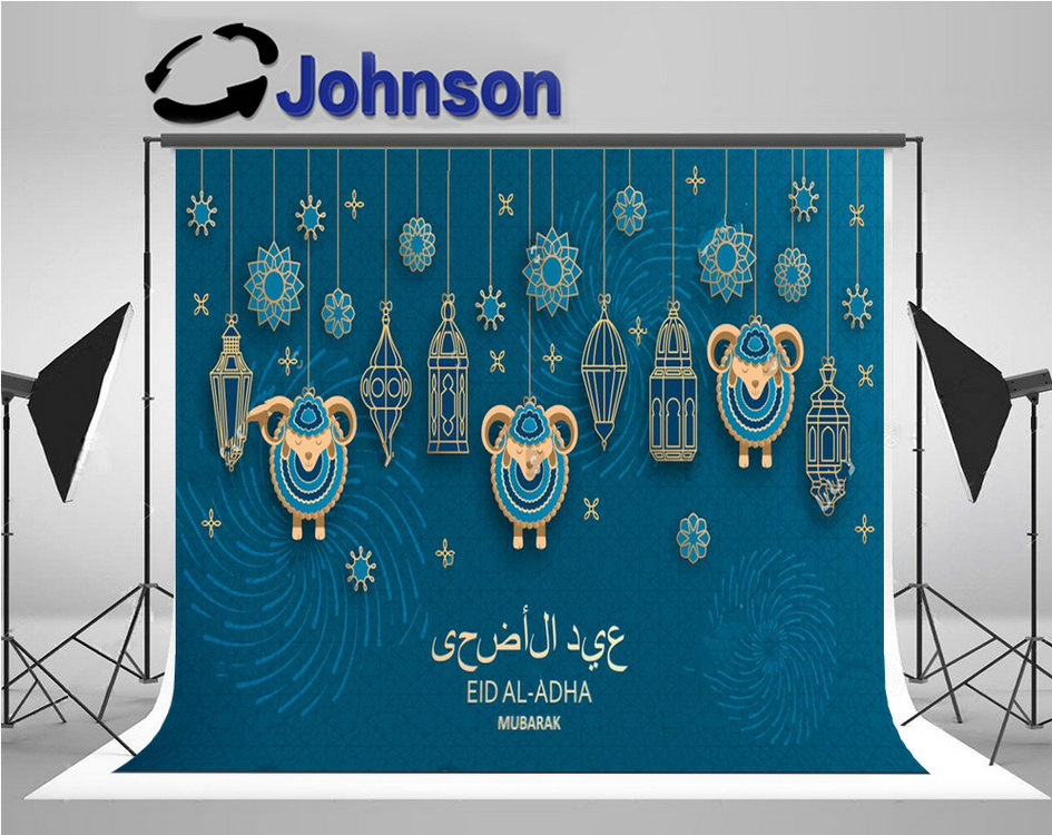eid al adha islamic arabic arabian sheep backdrops high quality computer print party backgrounds background aliexpress us 15 61 15 off eid al adha islamic arabic arabian sheep backdrops high quality computer print party backgrounds background aliexpress