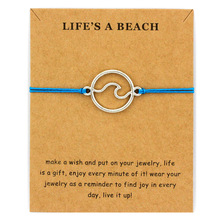 Ocean Waves Beach Nautical Surfing Adjustable Bracelets Antique Silver Sea Turtle Charms Women Men Boys Girls Unisex Jewelry