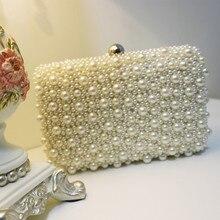 Europäischen stil frauen sheer perle frauen handtaschen diamanten messenger mode abendtasche perlen abendtasche für hochzeit