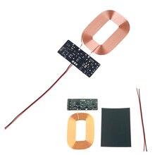 Qi Беспроводная зарядка стандартное универсальное беспроводное зарядное устройство PCBA печатная плата с катушкой DIY QI беспроводной приемник