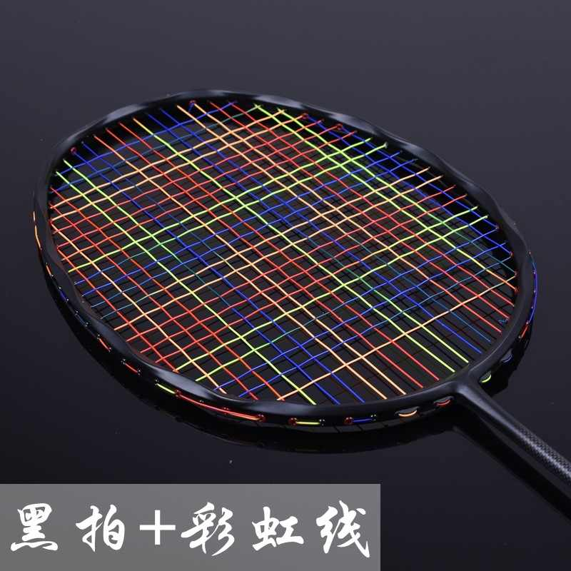 Badminton Racket Carbon Badminton Racquet Sports + String 26-28 LBS