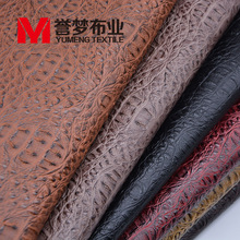 Crocodile-grain Leather PU Sofa Case and Bag Soft-wrapped Hard-wrapped Artificial