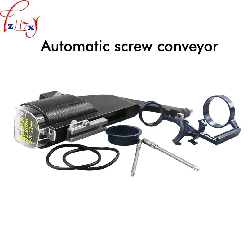 купить Automatic screw conveyor hand-held automatic screw machine arranger portable automatic screw feeder по цене 4154.65 рублей