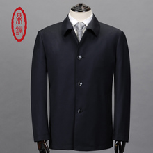 DINGTONG Brand Men Wool Silk Blend Jacket Coats Spring Autumn Turn-down Collar Single-breasted Business Casual Half Coats