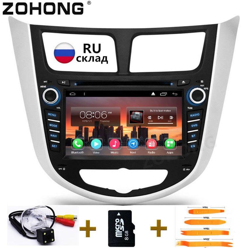 2 din Android 9 0 Car DVD Player for Hyundai Solaris Verna Accent I25 autoradio CAR