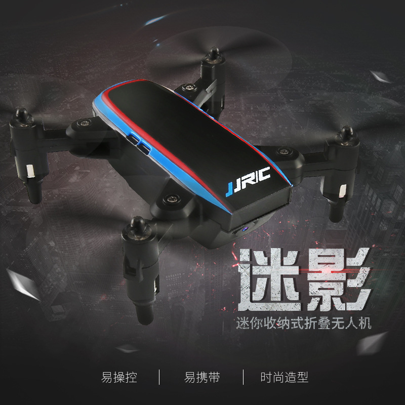 JJRC H53W Shadow Drone Mini Headless Speech Recognition RC Helicopter Mode 2.4G 4CH Quadcopter RTF Remote Control Toy nihui u807c headless mode rc quadcopter 2 4g 4ch 6axis helicopter drone with 2 0mp hd camera rtf remote control toy kids gift