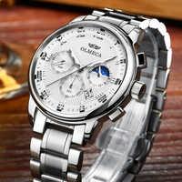 OLMECA Top Luxury Brand Watch Men Military Full Steel Waterproof Zegarek Chronograph Quartz Wrist Watch 24Hour Relogio Masculino