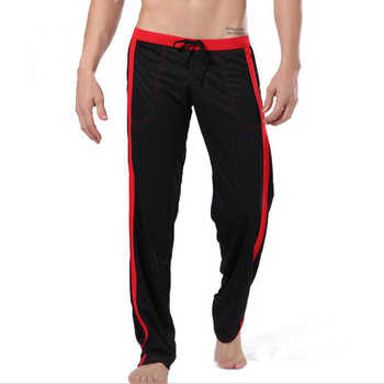 KWAN.Z pajamas for men sleepwear pajama trousers polyester loose pants thermal underwear homme pyjamas home pants men trouser - DISCOUNT ITEM  34% OFF All Category