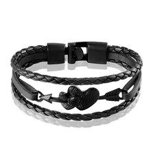 Новый уникальный модный двойной браслет janeyacy с сердцем мужской