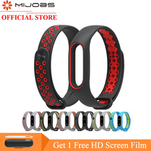 Mijobs for Xiaomi Mi font b Band b font 2 Strap miband 2 Strap Bracelet For