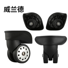 цена на Luggage replacement wheels,Repair  Luggage wheel folding  Spinner wheels Replacement,wheels for suitcases,Suitcase casters