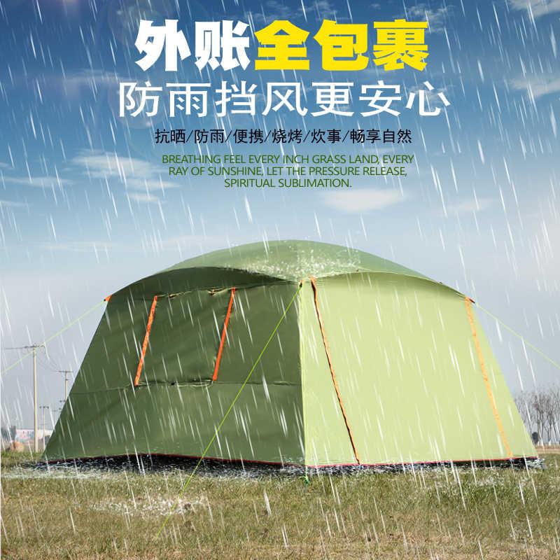 Непромокаемая двухслойная наружная Солнцезащитная 4 угла Садовая Беседка/многопользовательская кемпинговая палатка для вечеринок/тент/солнцезащитный навес
