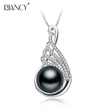 Unique pearl pendant necklace for women 925 sterling silver natural freshwater pearl jewelry недорого