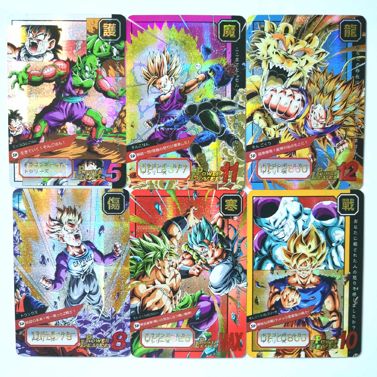 24pcs/set Devil Vegeta Super Dragon Ball Z Heroes Battle Card Game Collection Anime Cards