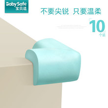 Babysafe 10pcs/lot anti-collision angle thickening widening table anti-coll isiontable corner child safety anti-bump protection