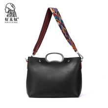 2pcs Set Woman Bags Fashion Designer Women Shoulder Bags Colorful Strap Handbag Women's Composite Bags Female Crossbody Bag