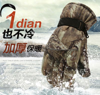 Outdoor Bionic Camouflage Camouflage Warm Gloves Windproof Waterproof Skid Hunting In Autumn And Winter Sports Gloves
