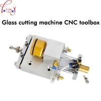 CNC knife box for automatic glass cutter T20-168 CNC double column oil glass cutting machine knife box 1pc