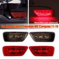 1Pair LED Rear Bumper Fog Marker Light Rear Lights LED Bumper Tail Brake Fog Lamp For Jeep Grand Cherokee WK2/Compass 2011 2018