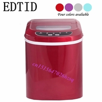 EDTID Portable Automatic Ice Maker Household Bullet Round Ice Make Machine For Family Small Bar Coffee